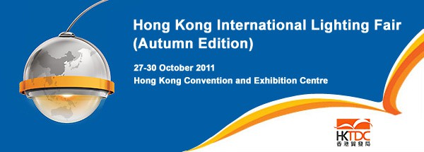Hong Kong Lighting Fair 2011