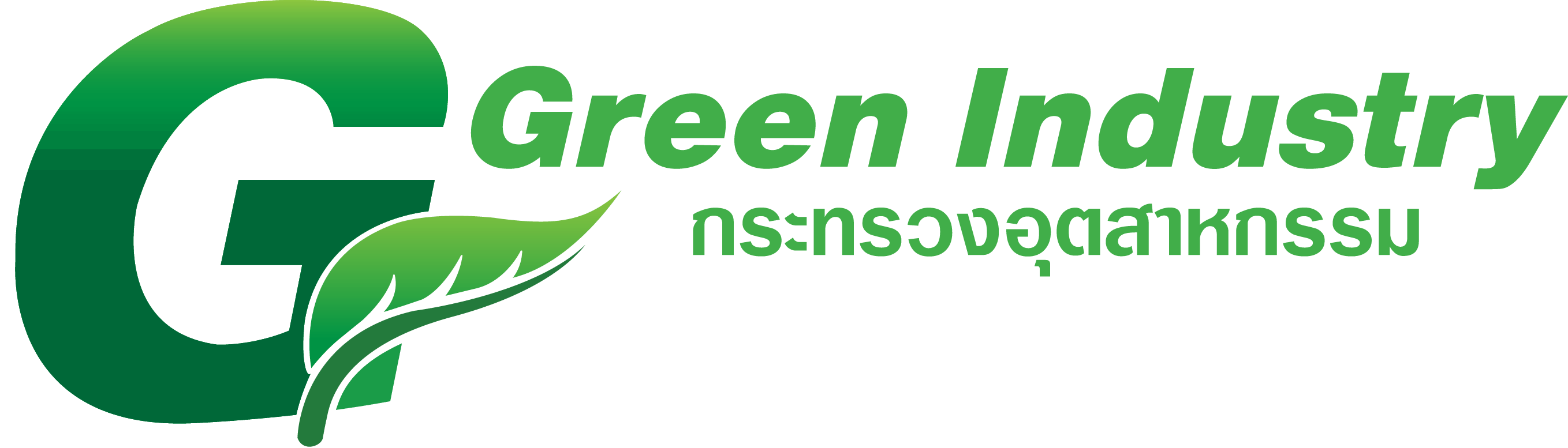 Green Industry Logo